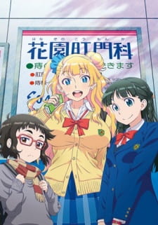 Oshiete! Galko-chan picture