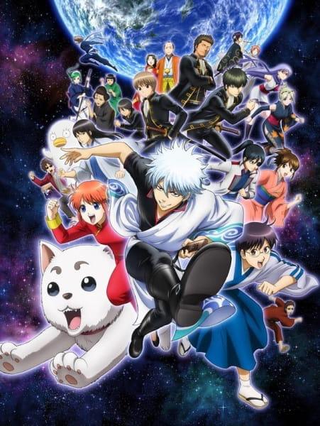 Gintama°: Umai-mono wa Atomawashi ni Suru to Yokodorisareru kara Yappari Saki ni Kue, Gintama: Jump Festa 2015 Special,  銀魂 〜美味いモノは後回しにすると横取りされるからやっぱり先に食え〜