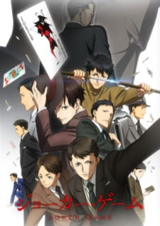 Joker Game Subtitle Indonesia