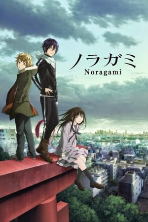 Download Noragami