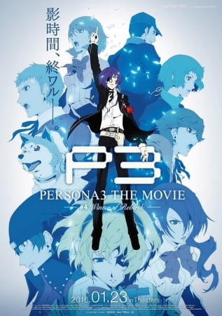 Persona 3 the Movie 4: Winter of Rebirth, PERSONA3 THE MOVIE —#4 Winter of Rebirth—