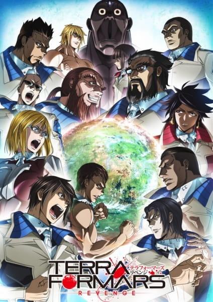 Terra Formars: Revenge, Terra Formars 2nd Season, Terraformars 2,  テラフォーマーズ リベンジ