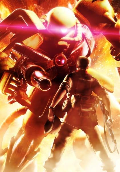 Kidou Senshi Gundam MS IGLOO 2 Juuryoku Sensen