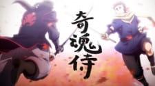 Kushimitama Samurai