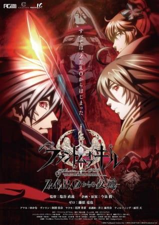 Phantom of Kill: Zero kara no Hangyaku