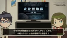 ghost in the shell arise  border4 ghost stands alone