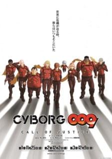 Pepsi Nex x 009 Re:Cyborg