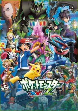 Pokemon XY&Z Specials, ポケットモンスターXY&Z