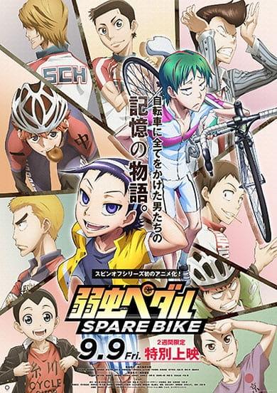 Yowamushi Pedal: Spare Bike, 弱虫ペダル SPARE BIKE