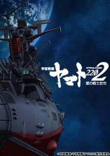 Uchuu Senkan Yamato 2202: Ai no Senshi-tachi picture