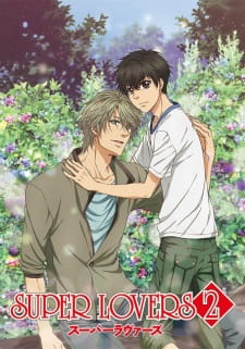 Super Lovers 2 Batch Episode 01-10 END Sub Indo