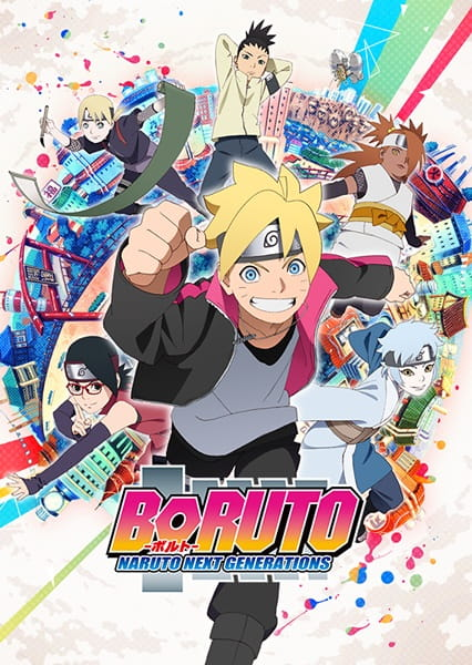 Cover Boruto: Naruto Next Generations