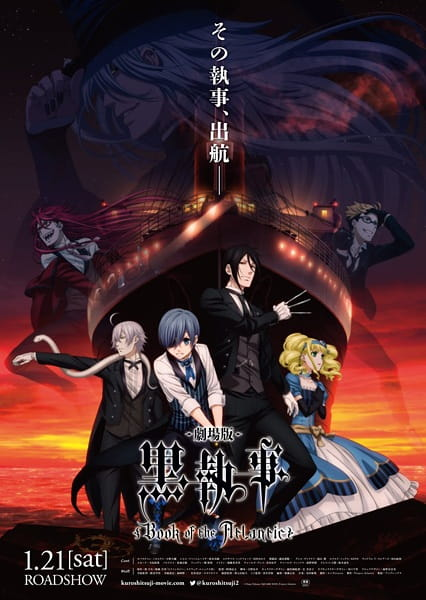 Black Butler: Book of the Atlantic, Black Butler: Book of the Atlantic,  劇場版 黒執事 Book of the Atlantic
