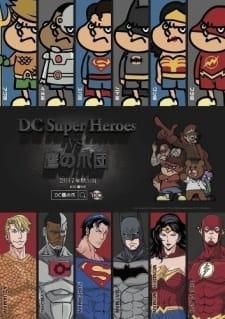 DC Super Heroes vs Taka no Tsume Dan