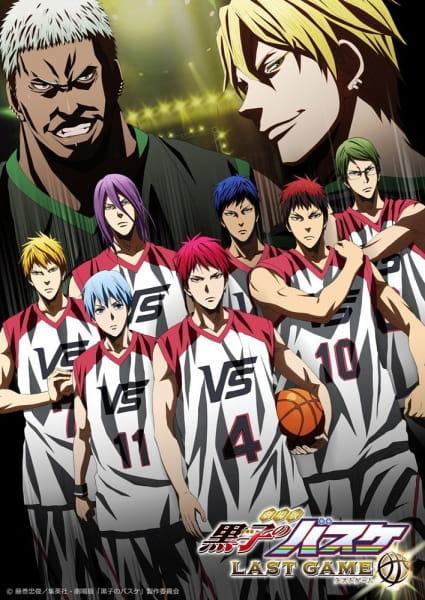 Kuroko no Basket: Last Game NG-shuu, 黒子のバスケ LAST GAME NG集