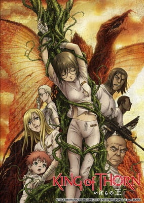 Ibara no Ou Anime Cover