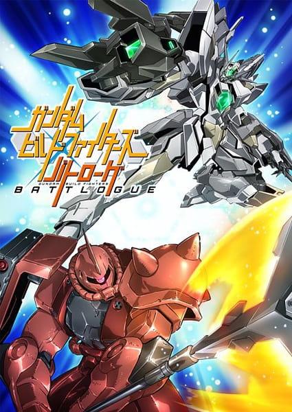 Gundam Build Fighters: Battlogue, ガンダムビルドファイターズ バトローグ