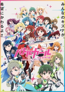 Nonton Battle Girl High School Subtitle Indonesia Streaming Gratis Online