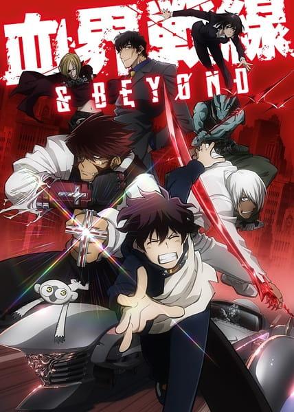Kekkai Sensen & Beyond (+ OAV 1-2)