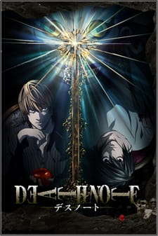 Death Note, Death Note,  DN,  デスノート