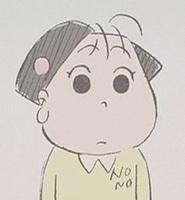 Nonoko Yamada