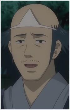 Ochi-san