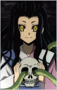 Daughter Kyokotsu
