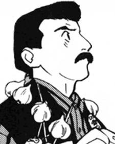 Goro Inagawa