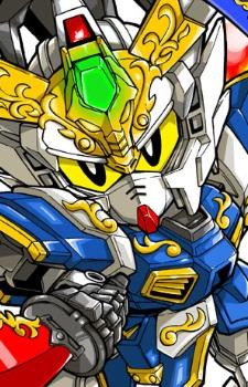 Gundam, Ryuubi