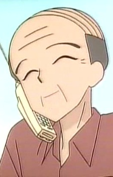 Kurata, Grandpa