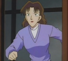 Noriko Machida