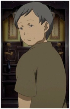 Souko's Grandmother