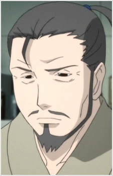 Shuuzou Chikura