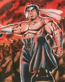 Shishimaru Tsurugi