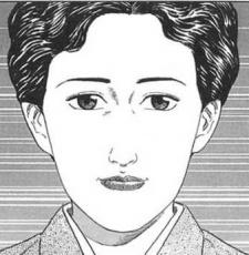 Kazue Nakahara