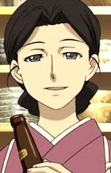 Isozaki, Shizuka