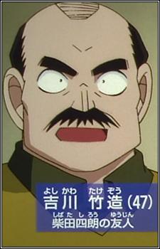 Yoshikawa, Takezou