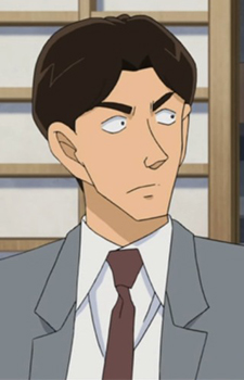 Detective Fujii