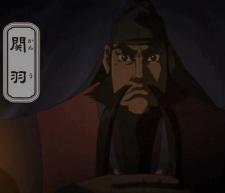 Yu Guan