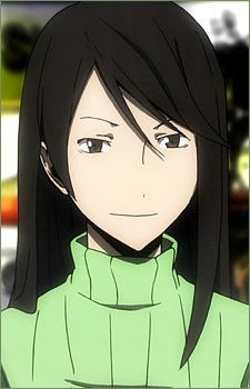 Yagiri, Namie