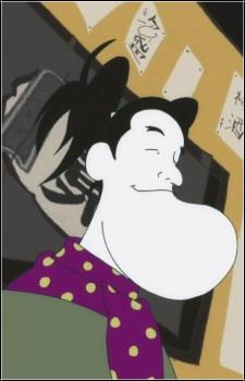 Higuchi, Seitarou