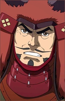 Takeda, Shingen