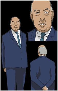 Kamiya, Prime Minister