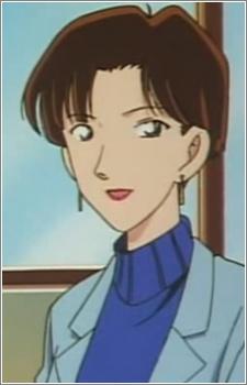 Itoe Ogiwara