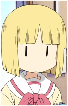 Sekiguchi, Yuria