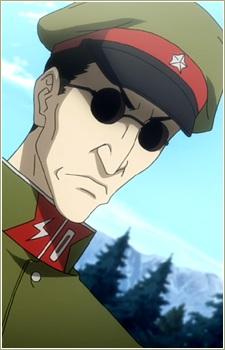 Akuta, Ryu