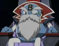 Professor Bagura