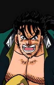 Ryuji Toramaru