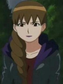 Yuriko Ozono