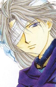 Fushigi Yugi - La Légende de Gembu 207279
